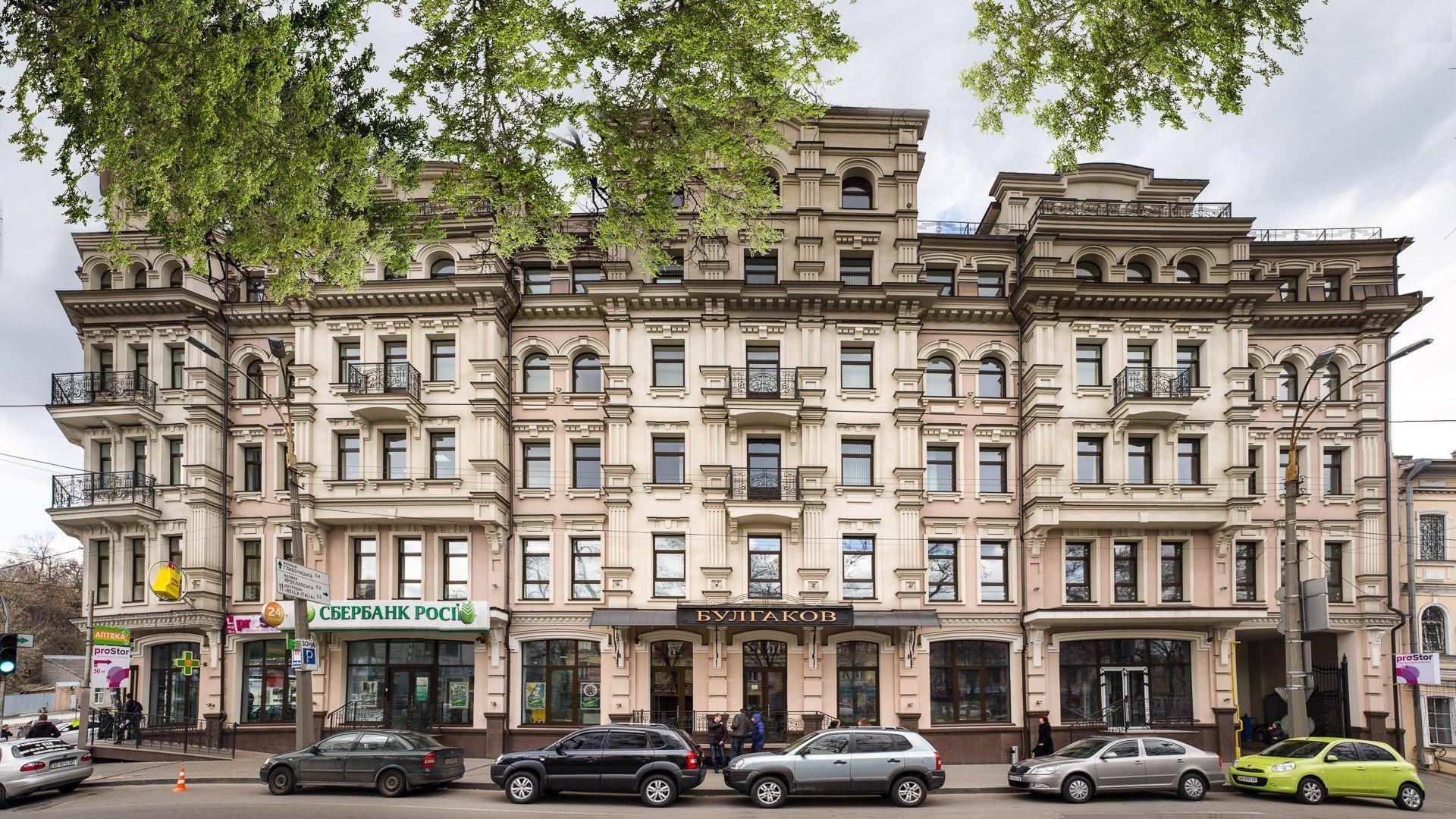 Nyproducerat shopping- och kontorskomplex i Ukraina. Byggår 2015.