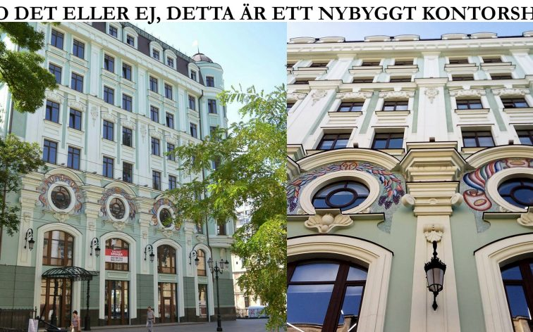 Nybyggt och nyskapande kontorshus i Odessa